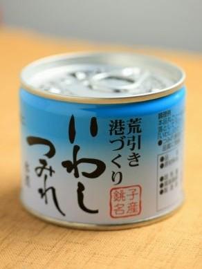20130318iwashitumirecan-001