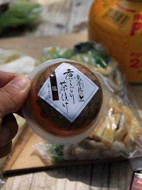 ukokei20110629-002