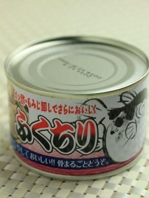 20130325fukuchiri-003