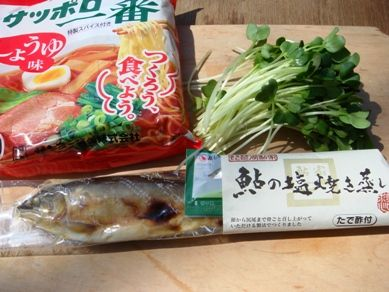 ayura20080427-001.JPG
