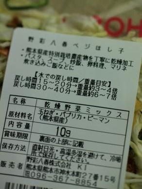 20130403hoshiko-010