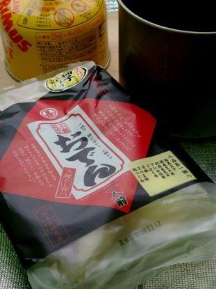 asahi20091106-006.JPG