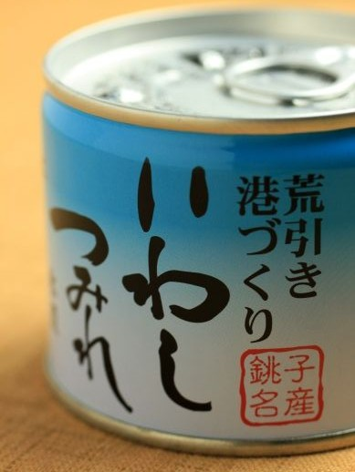 20130318iwashitumirecan-777