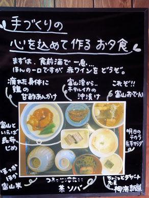 20150925asahigoya-001