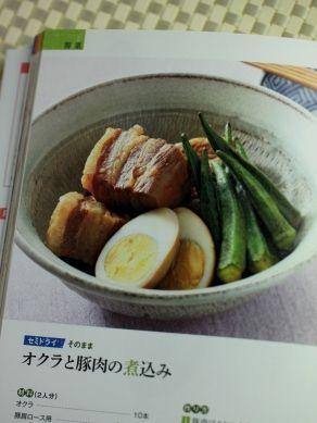20130412hoshiyasai-004
