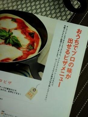 20130225sakanagurirupan-009