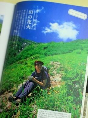 20130624yamanoashiato-003