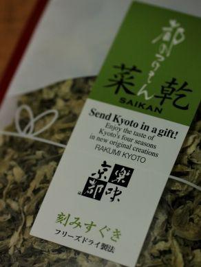 20120319suguki-001