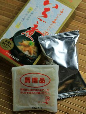 20150907ichigoni-001