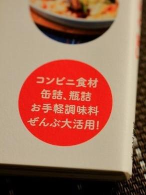 20130203zuborashiki-001