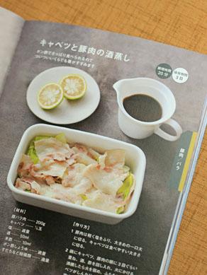 20170123gochisotukurioki-002