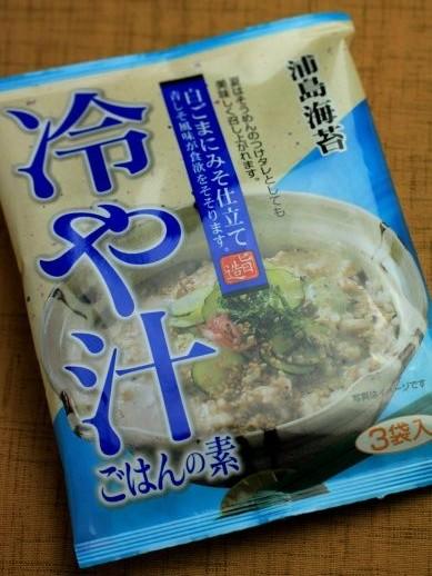 20120910hiyajiru-777