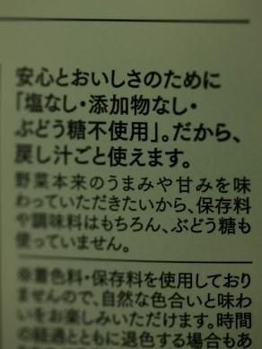 20140324hoshiko-006