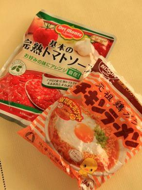 20120305tomatochiki-001