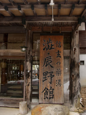 20160227shibutatunokan-001