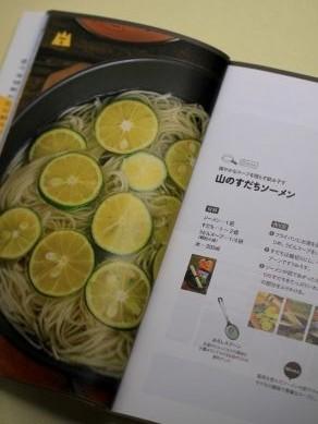 20130830yamameshizousatu-004