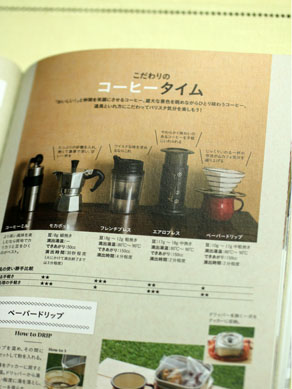 20160418yamameshi12-006
