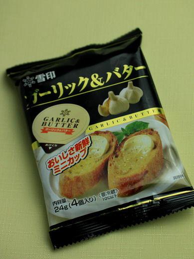 garlic20110623-777