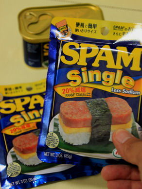 spam20110809-001