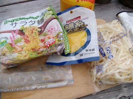 utuki20080730-001.JPG