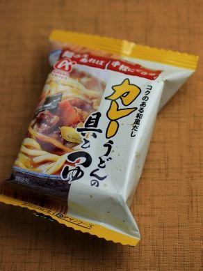 20120312kurryudonnomoto-001