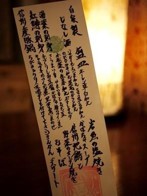 20140322shibutatunokan-015