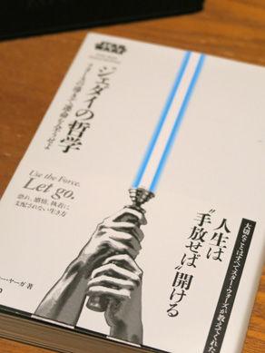 20180107karasawakousen-013