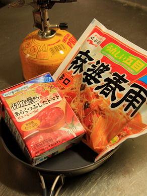 tomatomabo20110829-001