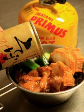 fusukiyaki20110906-005.JPG