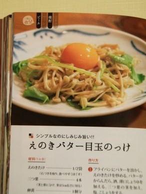 20130930saikounobanshakutumami-002