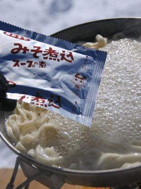 20170107sukiyakiudon-005