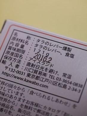 20130611tarareba-001