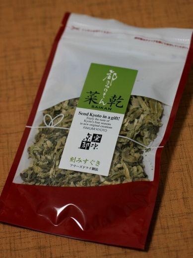 20120319suguki-777