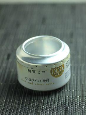 20120611arcbunner-001