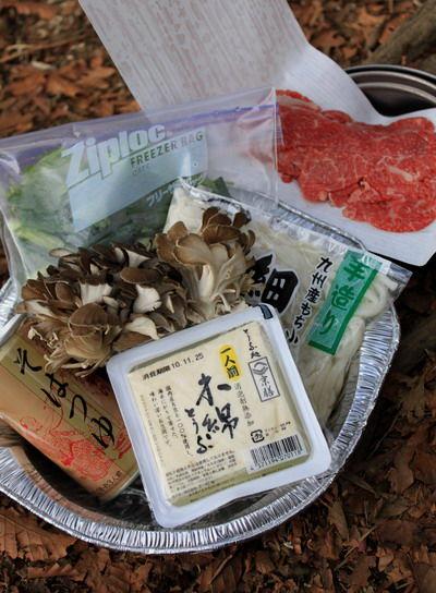 kurodake20101121-009.jpg