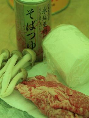 binsuki20110627-001