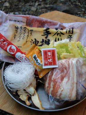 20141018shiitakenabe-001