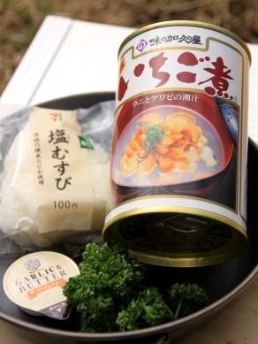 20140326ichigoni-001