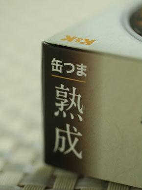20150406kurogewagyu-001