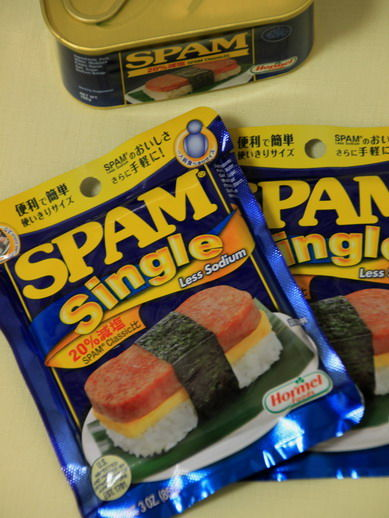 spam20110809-777