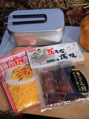 20111127unagimeshi-001