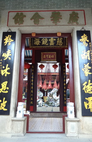 Hoi An Town_Cantonese Assembly Hall_02