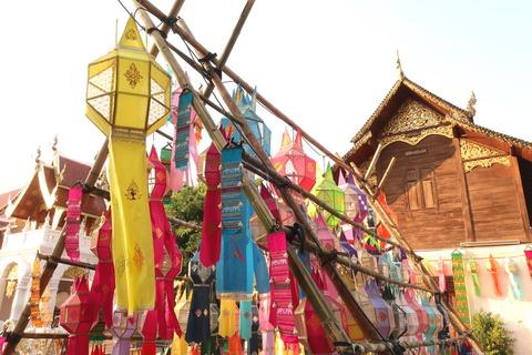 Wat Buak Krok Luang temple