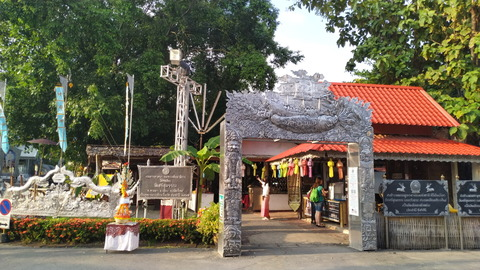 Gate of Wat Sri Suphan