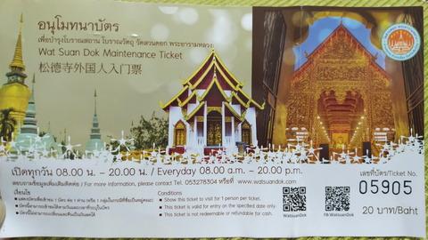 Thailand_Chiang Mai_Wat Suan Dok_Buddhist temple_ticket_D2-2