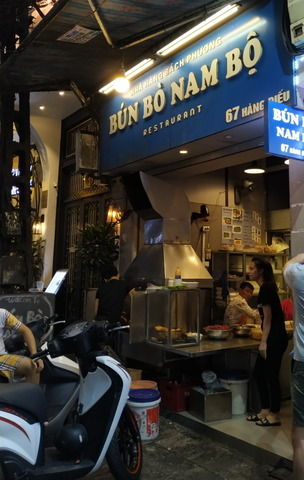 BUN BO NAM BO_restaurant 01