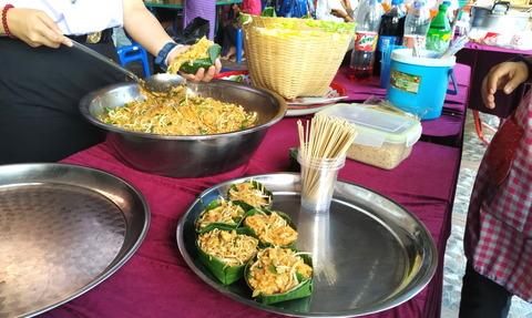 local food
