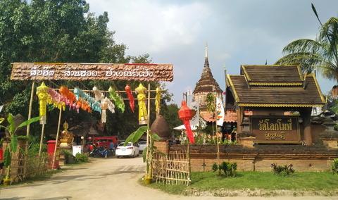 Chiang Mai city center festival decoration