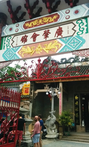 Hoi An Town_Cantonese Assembly Hall_04