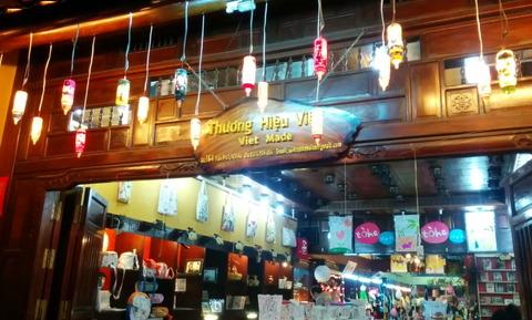 Vietnam Souvenirs_21